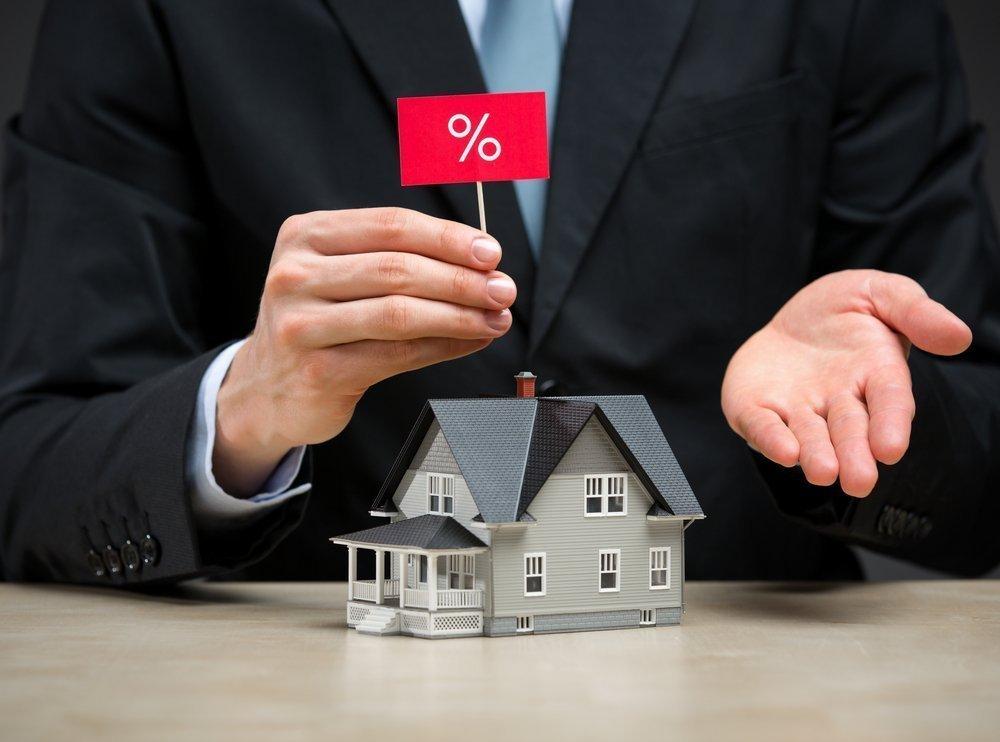 Оплата недвижимости испания