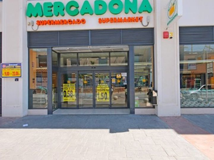 Shop in city Caceres