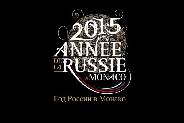 Year of Russia in Monaco: in spite of sanctions
