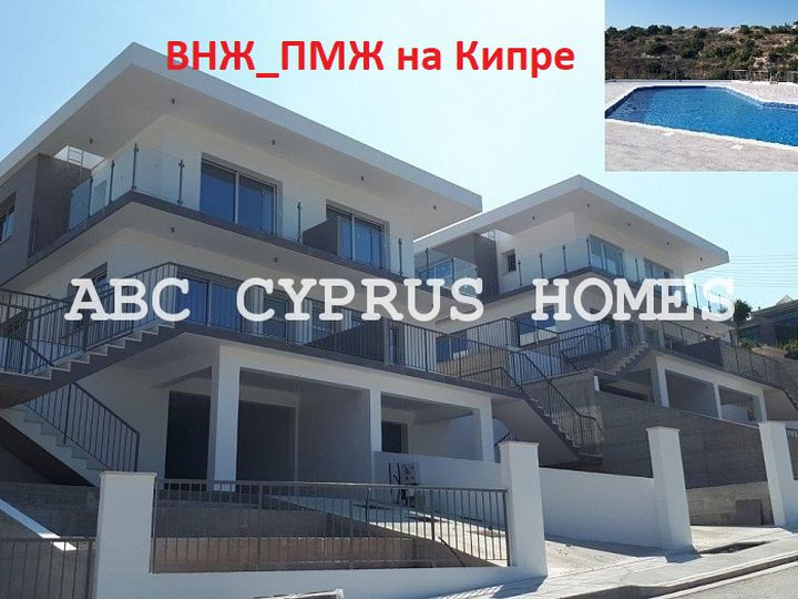 Cottage in city Paphos
