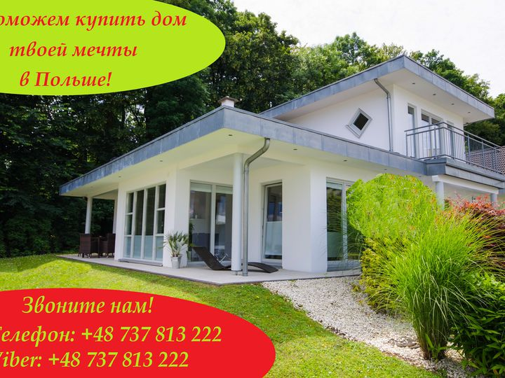 Detached house in city Vroclav