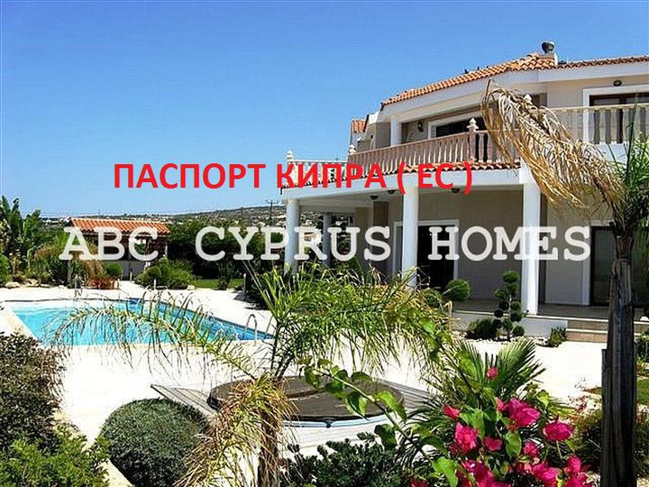 Estate in city Paphos