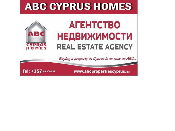 House in city Paphos